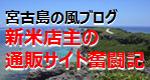 blog1_bnr150x80