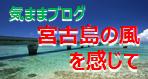blog2_bnr150x80