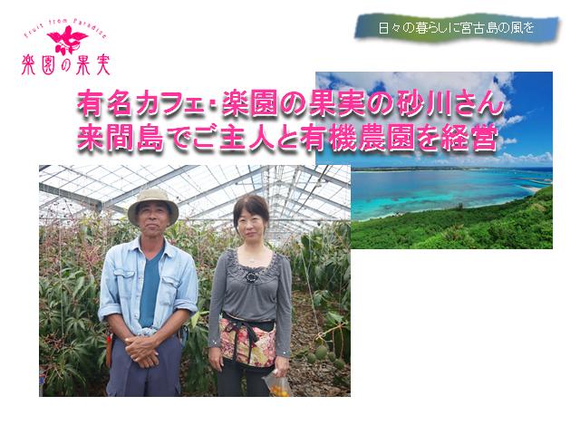 sunakawahoumon1_480x120