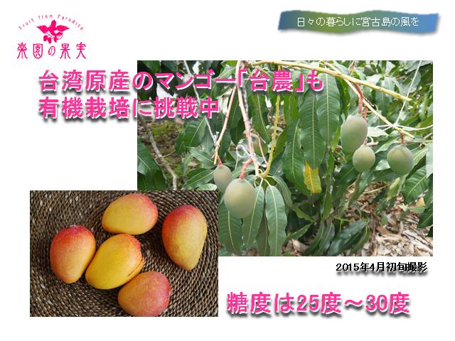 sunakawahoumon5_480x120