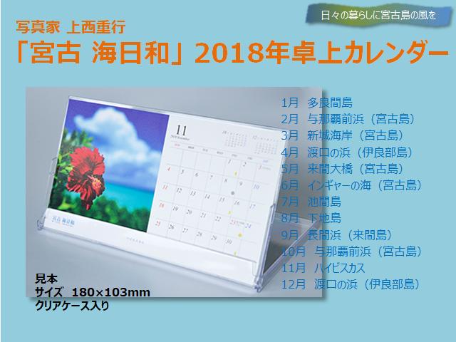 uenisi-takujyo640x480-2